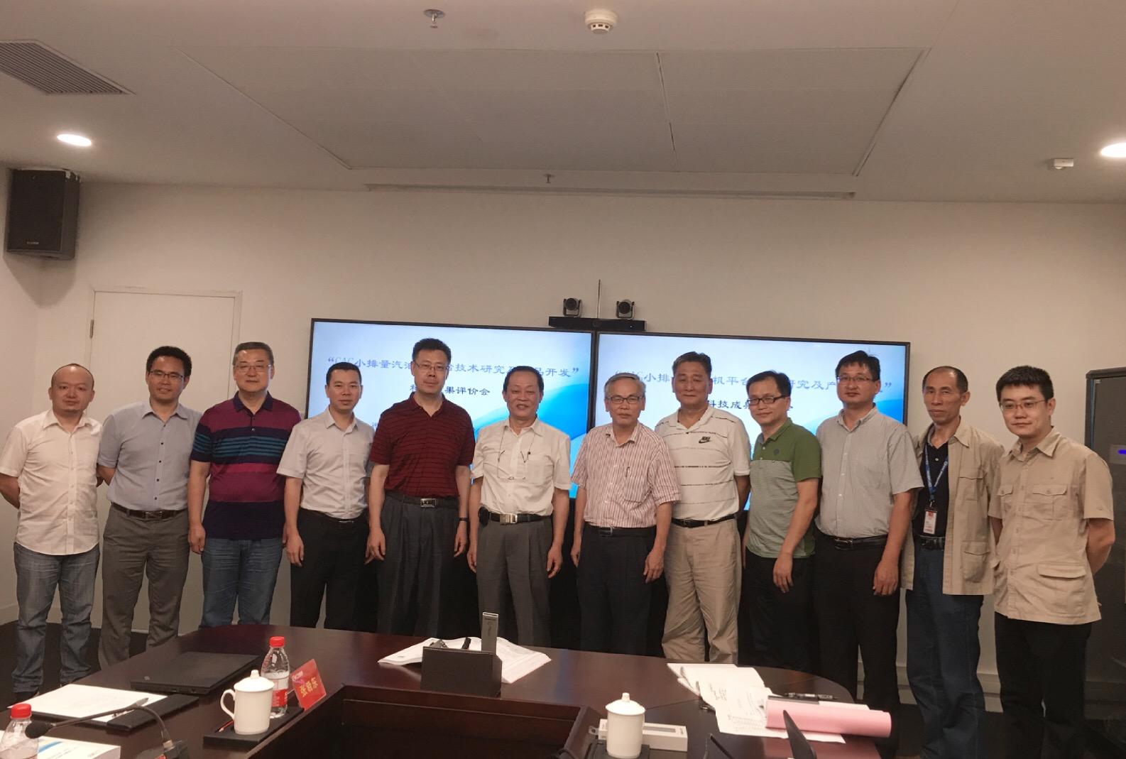 """4.专家组与""""GAC小排量汽油机平台技术研究及产品开发""""项目组成员合影"""
